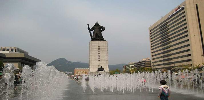 Quảng trường lớn Hàn Quốc