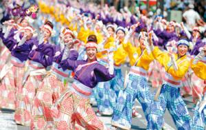 Lễ hội nhật Bản TOUR DU LỊCH NHẬT BẢN LỄ 2 THÁNG 9